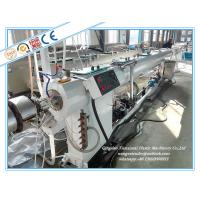 Wholesale 16~110mm PPR Pipe Production Line PPR Tube Manufacturing Machine from china suppliers