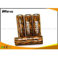 Quality High Discharge Electronic Cigarette Battery 2600mah 50A Flat Top for sale
