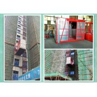 Wholesale Builders Man Material Hoisting Equipment With Variable Frequency Drives from china suppliers