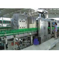 Wholesale Carbonated Soft Drink Making Machine / Beverage Production Line from china suppliers