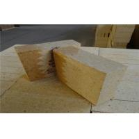 Wholesale Fire Resistant Dry Pressed High Alumina Insulation Refractory Bricks , High Density from china suppliers