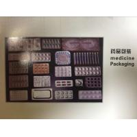 Wholesale Flexible Packaging Foil for pharmaceutical 1235/8011 O ID 3'' or 6'' from china suppliers