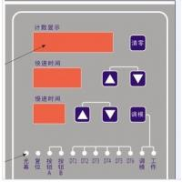 Wholesale Custom Made FPC Membrane Switch Keyboard , Embossed Membrane Key Switches from china suppliers