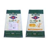 Wholesale Bopp Laminated 25 Kg Animal Feed pp woven sacks With Dimensional stability from china suppliers