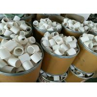 Wholesale Tower Packing Plastic Random Packings Raschig Ring 94% Void Rate from china suppliers