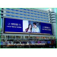 Wholesale Fhd High Brightness Rgb Led Screen Outdoor / Led Advertising Board With Die Casting Cabinet from china suppliers