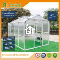 Wholesale 258X191X218CM White Color  Imperial Series Single Door Aluminium Greenhouse from china suppliers