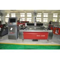 Wholesale High Precision Alloy Steel Laser Cutting Machine 1070nm Wave Length from china suppliers