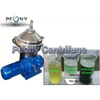 Wholesale Automatic continuous disc stackSeparator - Centrifuge  algae extraction and concentration from china suppliers