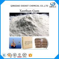 Wholesale Cream White Xanthan Gum Oil Drilling Grade Meet API Specifications ISO Certificated from china suppliers