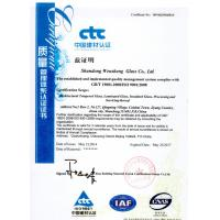 Shandong  Wensheng Glass Technology Co., Ltd Certifications
