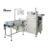 Wholesale Small Paper Packing Machines Life Paper  Automobile Fittings from china suppliers
