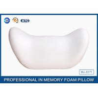 Wholesale Classical Saddle Shape Memory Foam Seat Cushion To Protect Waist , Eco-Friendly from china suppliers