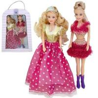 Wholesale Baby Doll & Girl Doll, Plastic Toy Doll, Real Fastion Doll Toy (DBC56212) from china suppliers