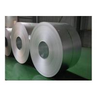 Wholesale Custom Zinc Coated Cold Rolled Steel Strips Anti Corrosion ASTM from china suppliers