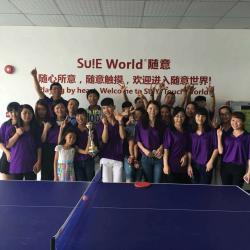shenzhen suiyi touch computer Co.,LTD.