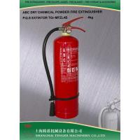Quality 4KG POWDER FIRE EXTINGUISHER ABC POWDER/BC POWDER / DRY CHEMICAL POWDER / STEEL CYLINDER for sale