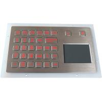 Wholesale IP67 dynamic rated Vandal proof Stainless Steel industrial rugged tough Touch pad from china suppliers