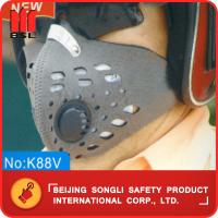 Wholesale SLD-K88V SPORT DUST MASK from china suppliers