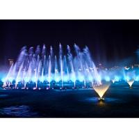 Quality Dancing and Singing Water Feature with musical water fountain with submersible pump for sale