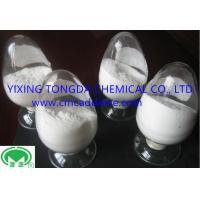 Wholesale Sodium Water Retaining Agent Carboxymethyl Cellulose For Textile Printing Grade from china suppliers