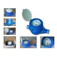 Wholesale Plastic Multi Jet Water Meter Domestic Super Dry Dial Cold Type from china suppliers