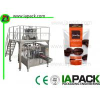 Quality Coffee beans Stand-Up Zip Bag Packing machine Rotary Packing Machine With Multi-head Scale for sale