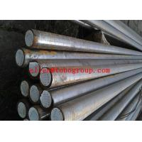 Wholesale Duplex stainless 725LN/310MoLN bar duplex stainless 2205 2507 s31803 s32750 from china suppliers