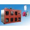 Buy cheap Double head 0.5-5L  plastic blow moulding machineblow molder machine from wholesalers