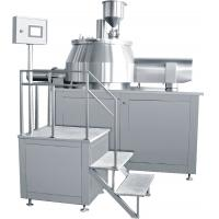 Wholesale High Speed Wet Granulator Machine , Food Mixing Equipment 1.2 - 3.0mm Granule Size from china suppliers