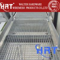 Wholesale China factory supply of galvanized metal walkway grating from china suppliers