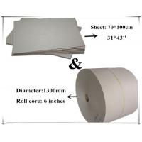 Buy cheap Manufacturing High Quality Grey Board/Grey Board Paper from wholesalers