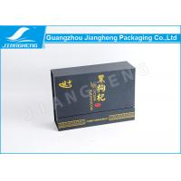 Wholesale Fancy Black Cardboard Tea Rigid Gift Boxes Packaging With Golden Logo Stamping from china suppliers