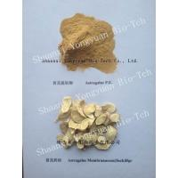 Wholesale 100% NATURAL Astragalus Root Extract Total Flavonoids of Astragalus 5%-20%, certified Chinese manufacturer from china suppliers