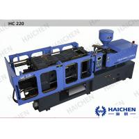 Wholesale Precision Injection Molding Machine For Knife / Fork / Spoon 24 cavities / 36cavities from china suppliers