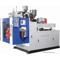Wholesale JN-S260L extrusion blow molding machine from china suppliers