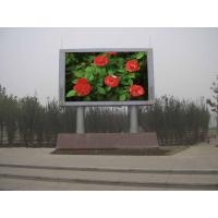 Wholesale 2R1G1B Large P20 Outdoor LED Display Board , Advertising LED Screen from china suppliers