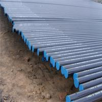 Oil Pipe Casing And Tubing Carbon 1040-1045 Fine Grain Machinery Steel Copper for sale