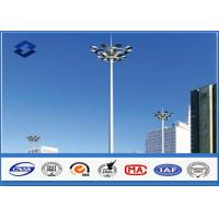 Wholesale 30M Steel Q345 Polygonal HDG High Mast Light Pole 4mm / 6mm / 8mm Thickness from china suppliers