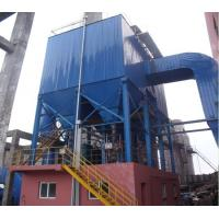 Wholesale High Performance Coal Ash Dust Collector Equipment For Circulating Fluidized Bed, Asphlat mixing from china suppliers