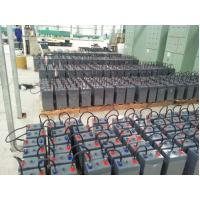 Buy cheap 1000ah 2 V Gel Deep Cycle Batteries Telecommunication / UPS Lead Acid Battery from wholesalers