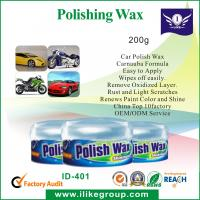 Wholesale Polishing Carnauba Car Wax Protection OEM ODM , Water-proof / Anti-Oxidation from china suppliers