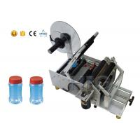 Wholesale Hand syrup bopp labeling machine semi automatic adhesive stick from china suppliers