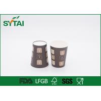 Wholesale Customized Single Wall Paper Cups Brown paper coffee cup printing Light Weight from china suppliers
