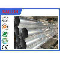 Buy cheap 140MM Diameter Round Hollow Anodised / Powder Coating Aluminium Profiles 1.8MM Thickness 6061 T6 Material from wholesalers