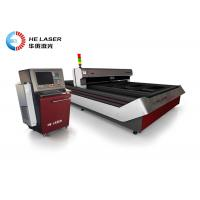 Wholesale High Precision CNC Fiber Laser Cutter for Stainless Steel HECF IE500 from china suppliers