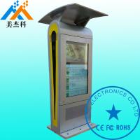 Wholesale Windproof 2000 Nits Outdoor Digital Signage , Digital Advertising Screens For Bus Station from china suppliers