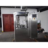 Buy cheap Granule / Powder Capsule Filling Machine Automatic 1000Kg Gross Weight from wholesalers
