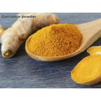 Buy cheap Curcumin Pharmaceutical Raw Material Natural Turmeric Extact Powder from wholesalers