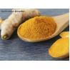 Buy cheap Curcumin Pharmaceutical Raw Material Natural Turmeric Extact Powder from wholesalers